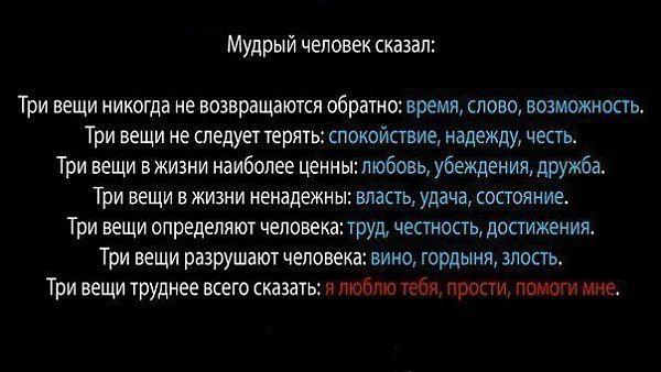 http://postila.ru/storage/3264000/3258758/1df0c0baae090025aa6b7709adf1767a.jpg