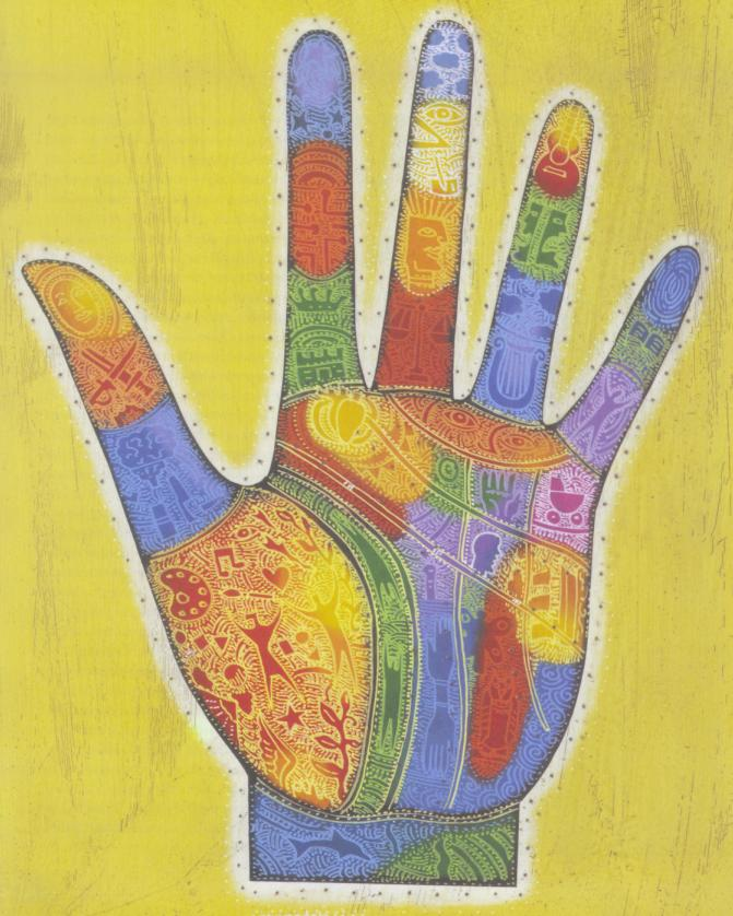 тайна руки в картинках так объяснили