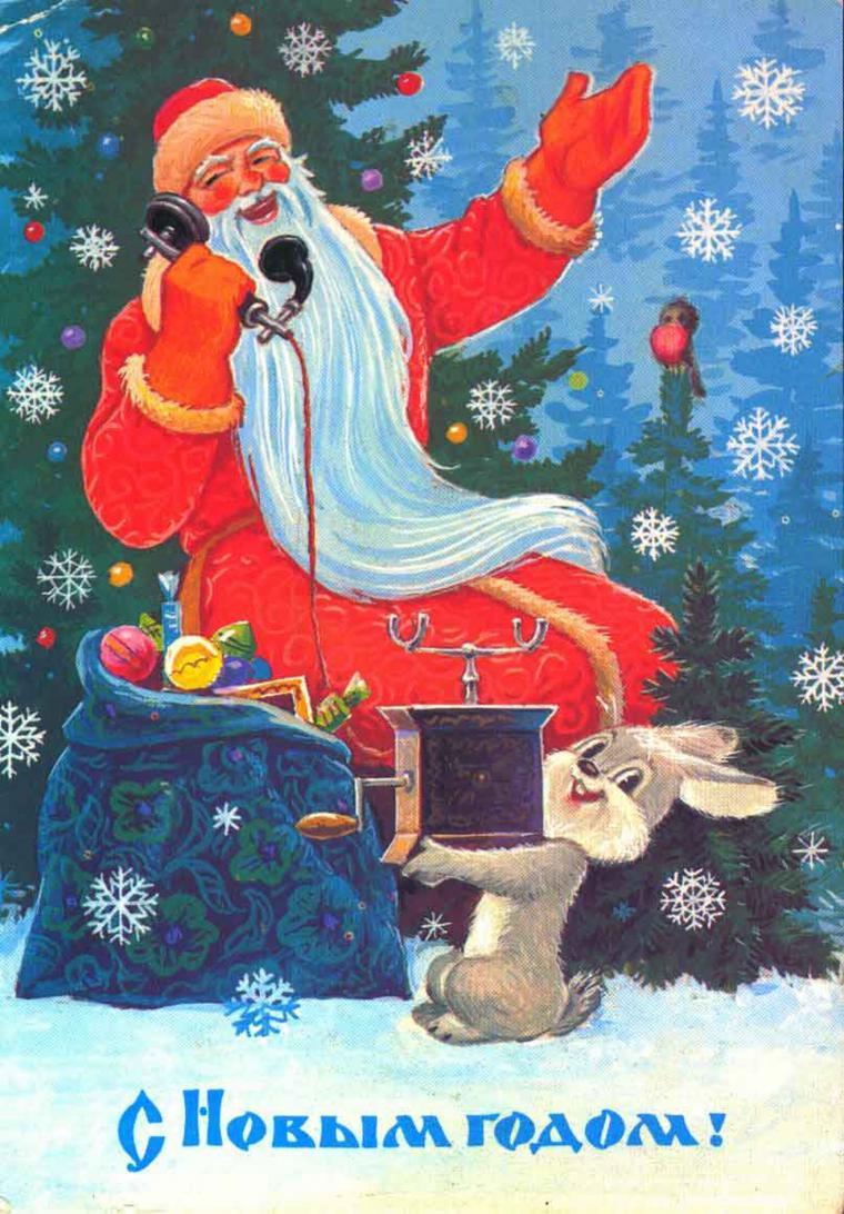 Подружки гифка, советские открытки нового года