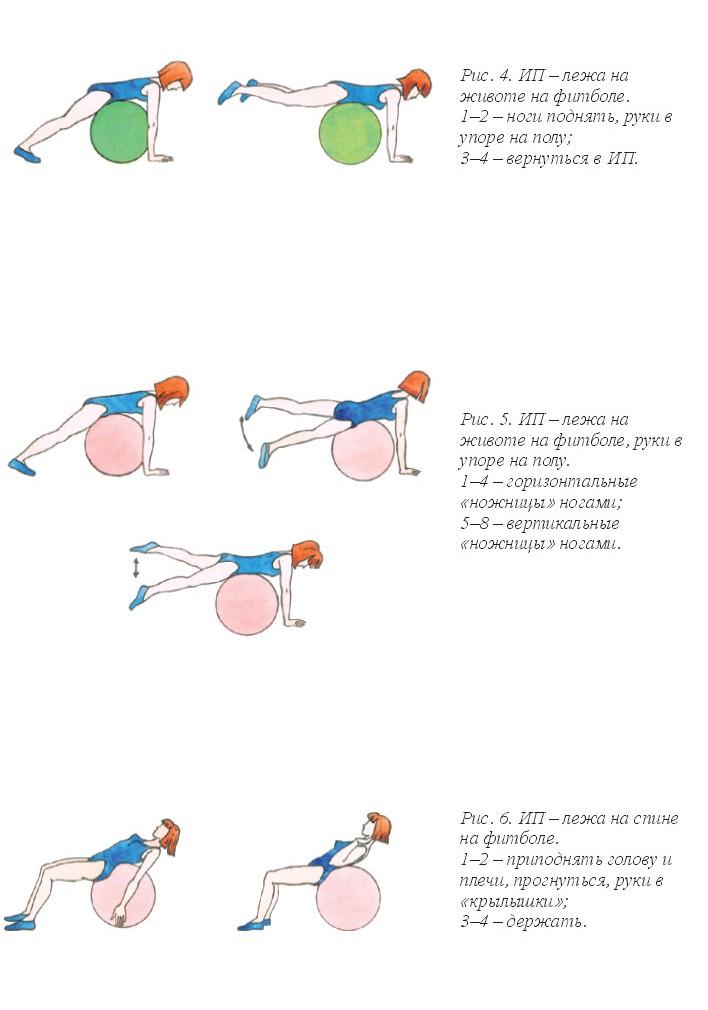 Упражнения от аниты луценко с картинками очередной