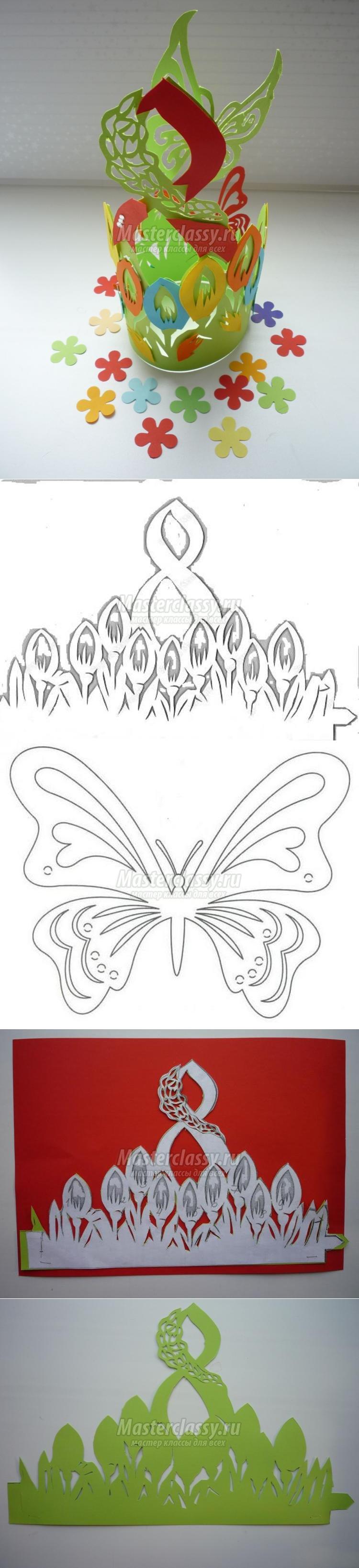 Открытка на 8 марта своими руками киригами, плоттере