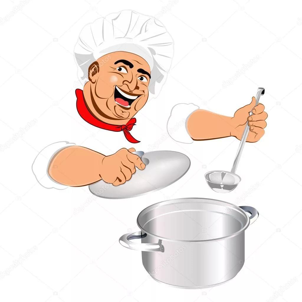 рисунок кастрюльки и поварешки тебя