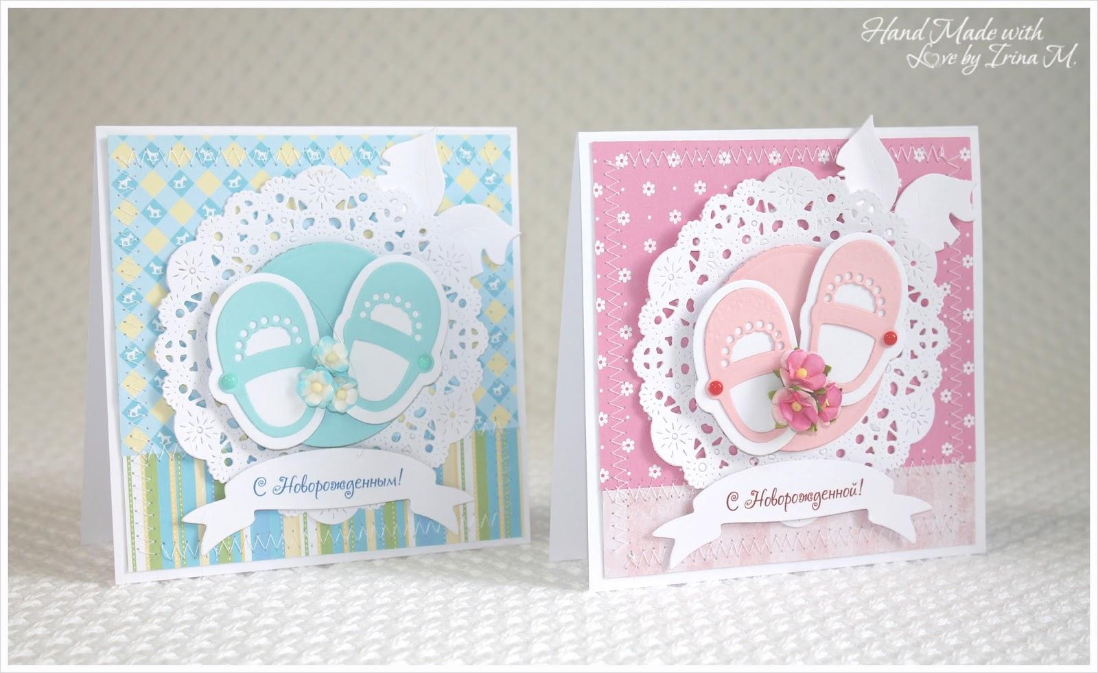 Февраля скрапбукинг, открытки своими руками новорожденной девочке