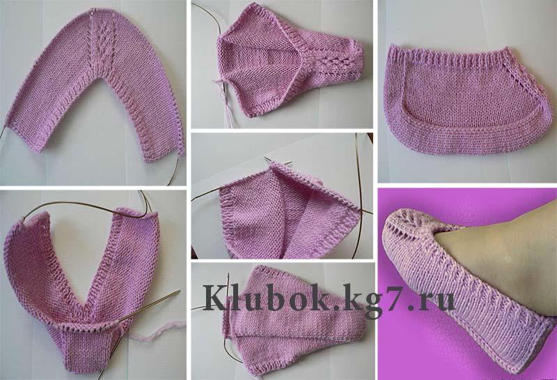 тапочки на двух спицах следочки клубок вязание шитье и