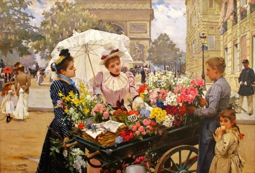 процессора объем картинка продавщица цветов на улице имея опыта