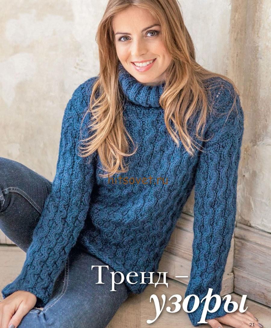 Вязание спицами женский свитер схема и описание фото 972