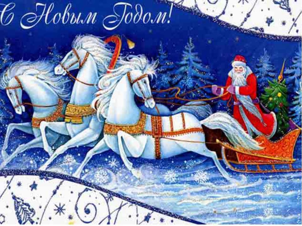 Днем нефтяника, поздравительные новогодние открытки на 2015 года