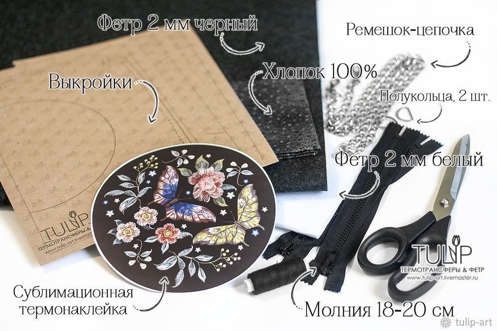 edd7fe94fbc5 Шьем весеннюю сумку с имитацией вышивки: публикации и мастер-классы – Ярмарка  Мастеров · zoom_in