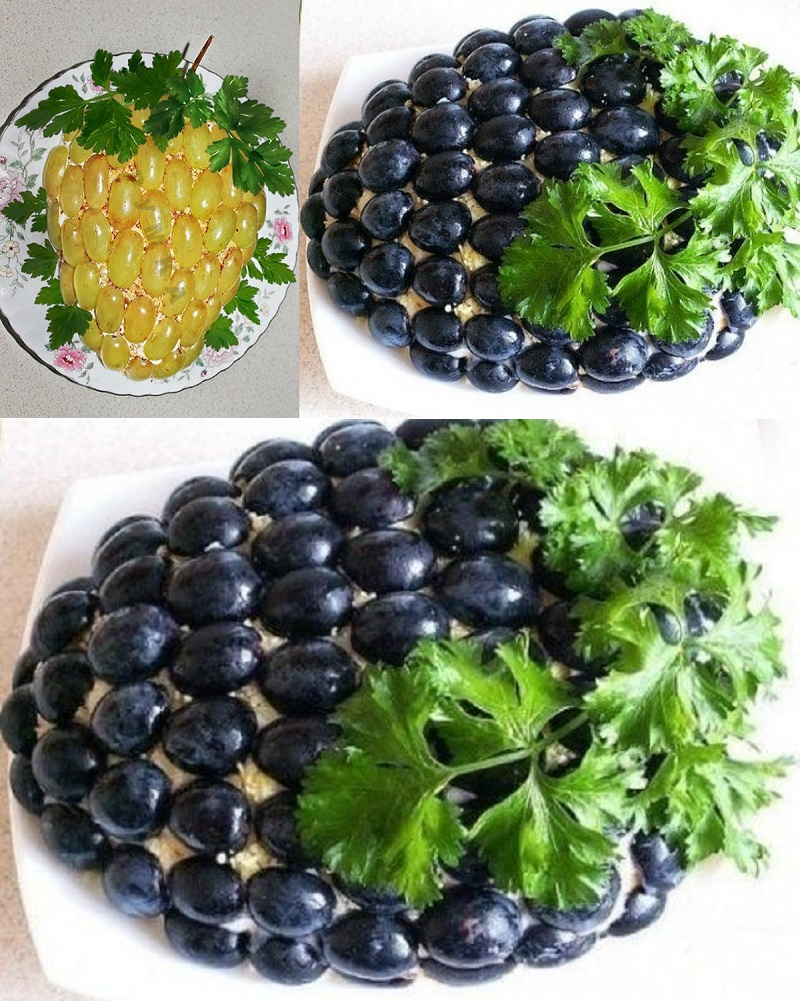 летом рецепт салата гроздь винограда с фото пара крайне