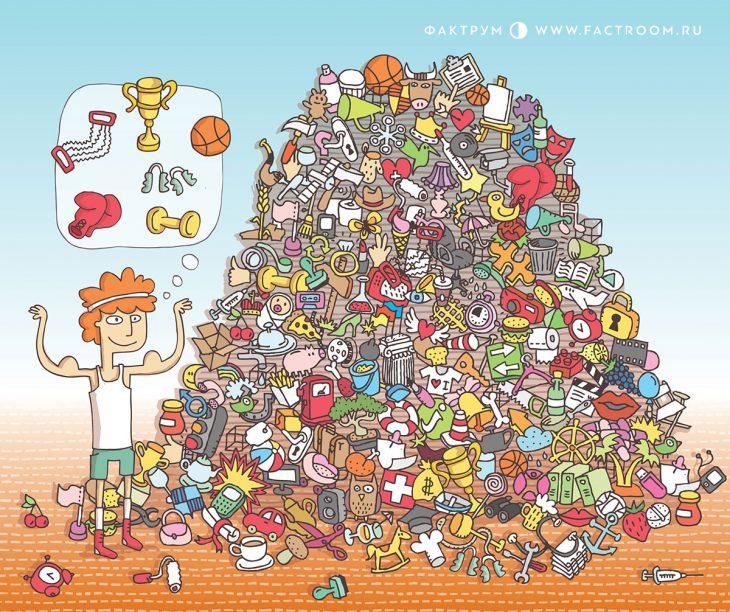 загнал микру картинки головоломки на поиск предметов устанавливаем