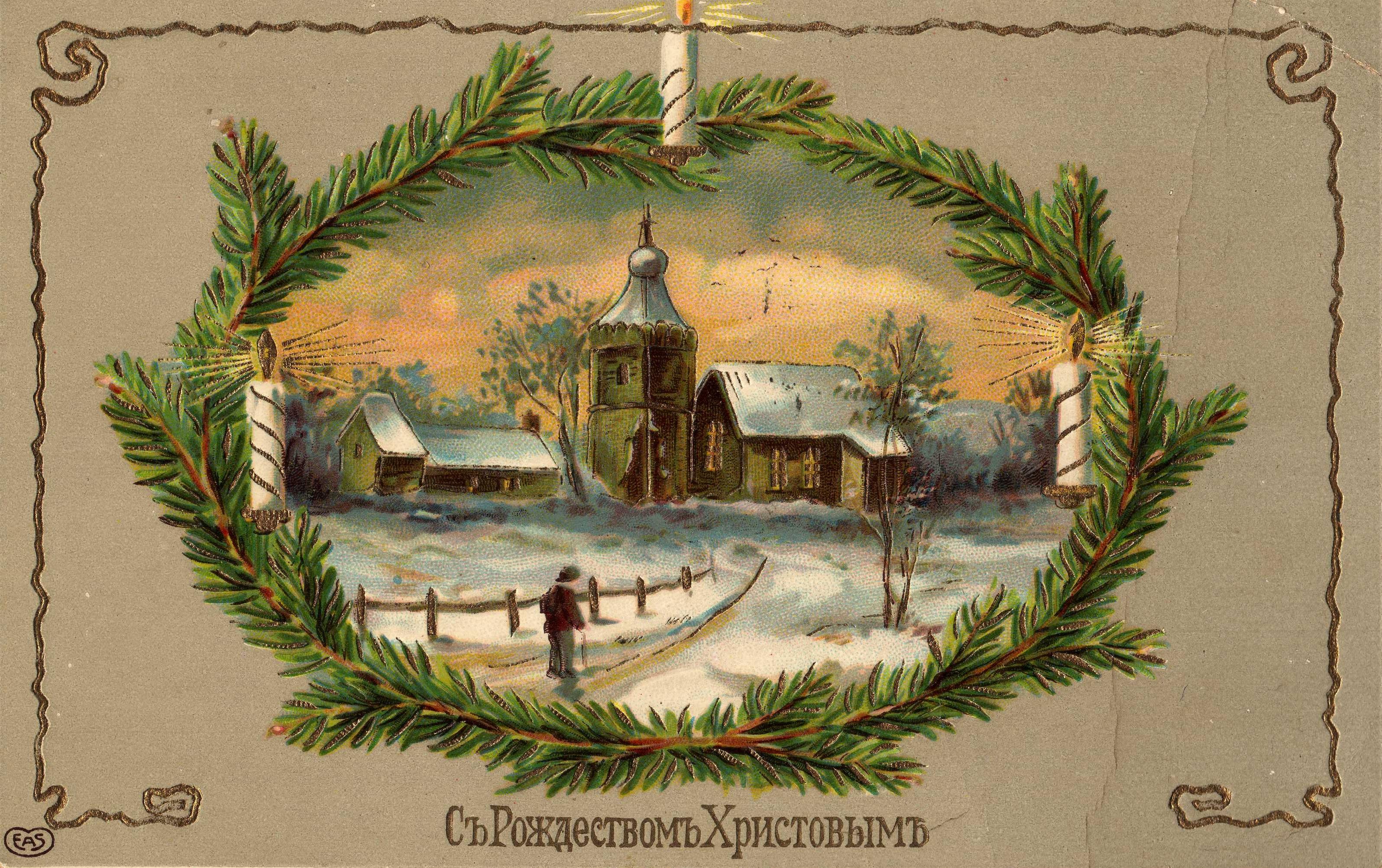 Открытка с рождеством христовым рисунок