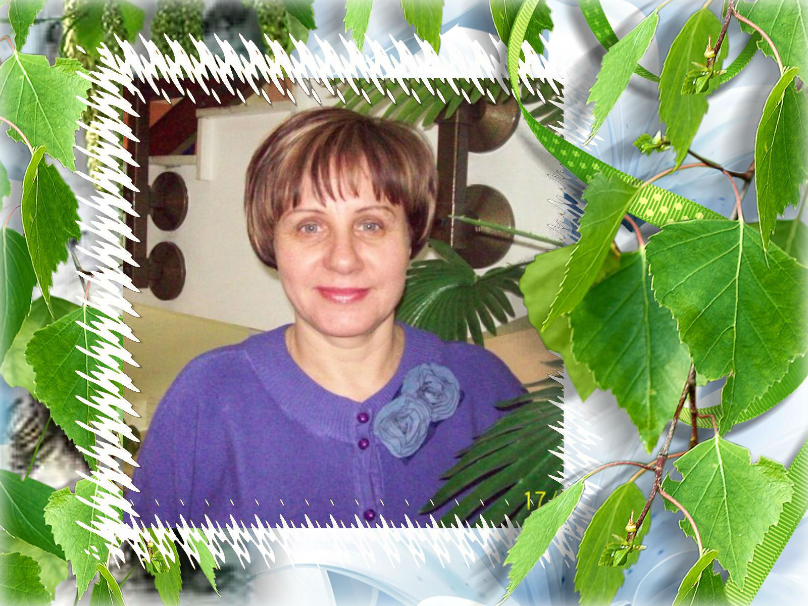 Ольга Алпатова