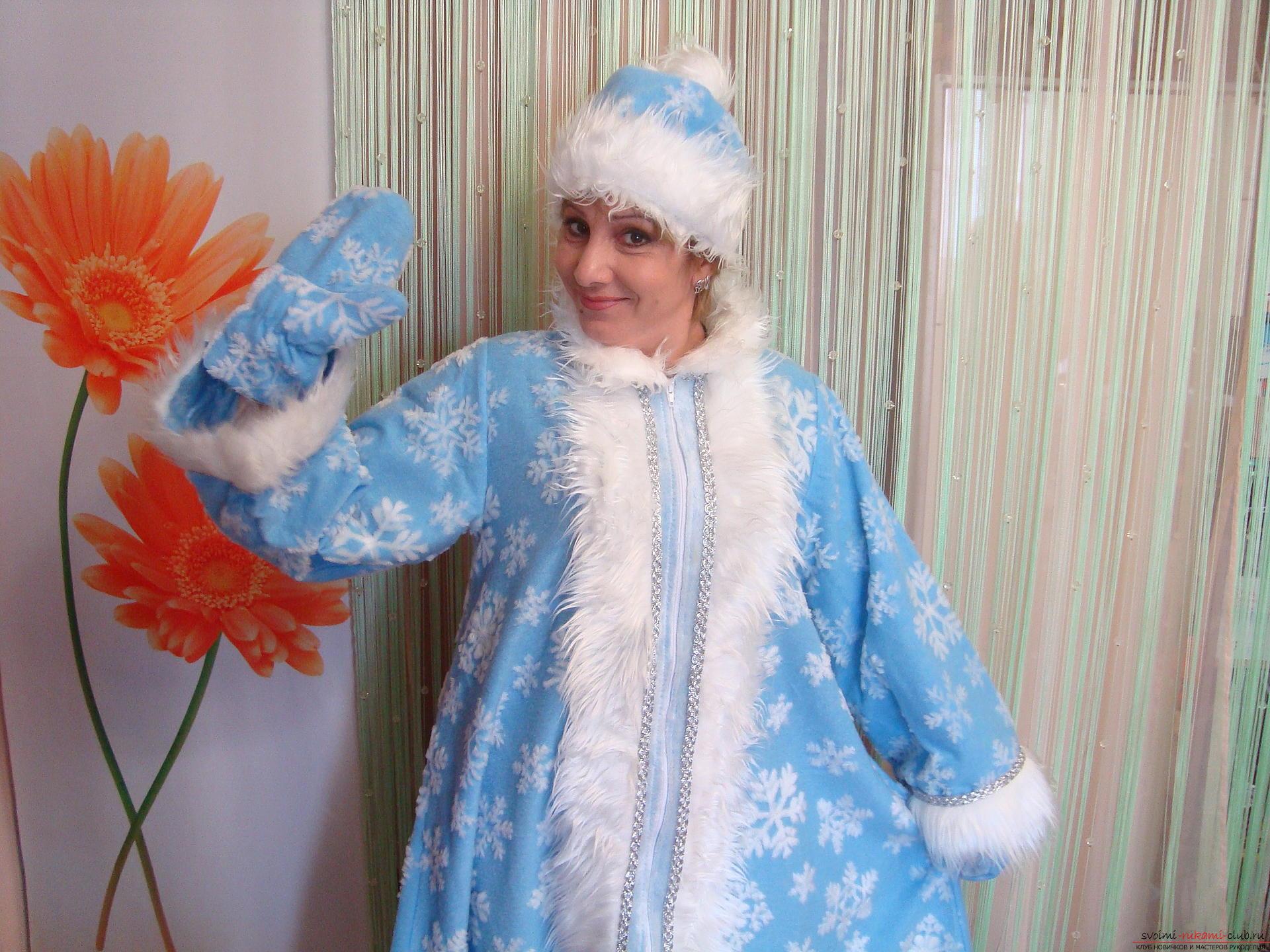 Сшить костюм снегурочки своими руками взрослый фото 180