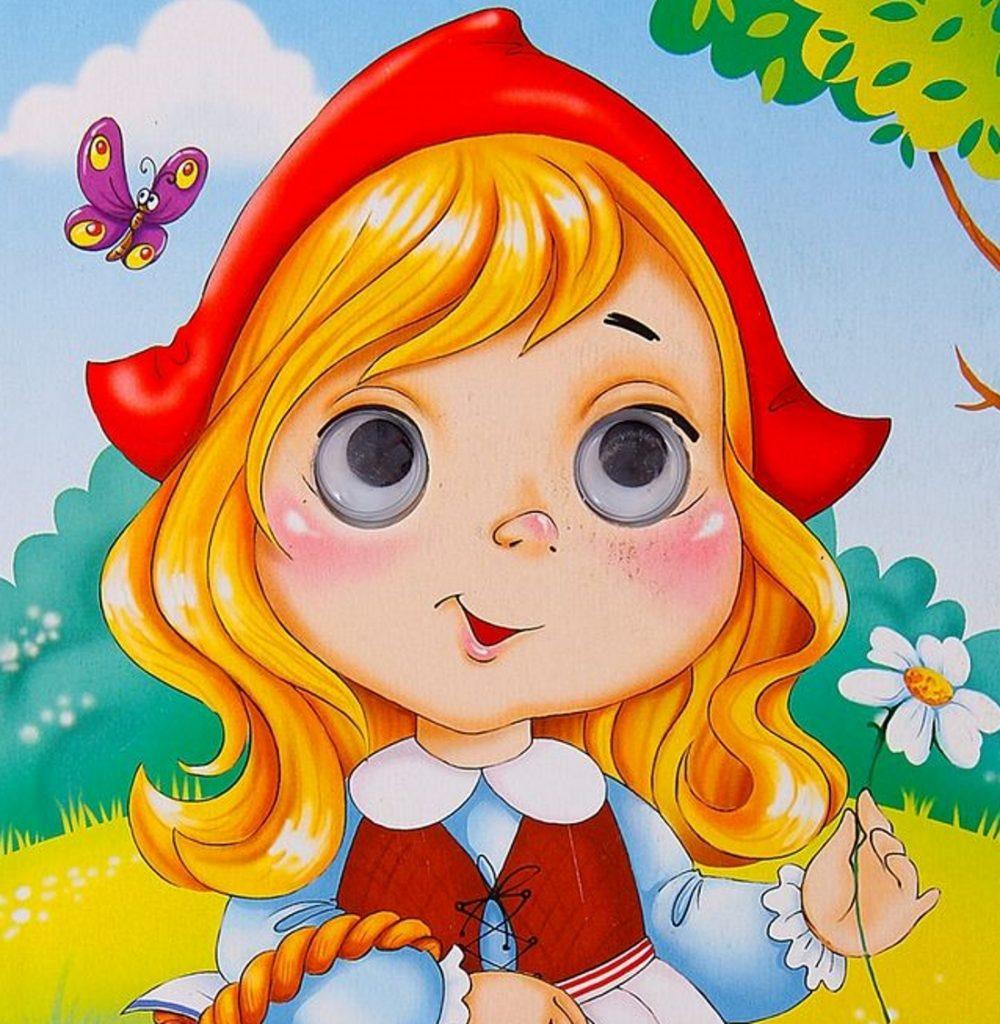 Сказка с картинками для ребенка для девочки