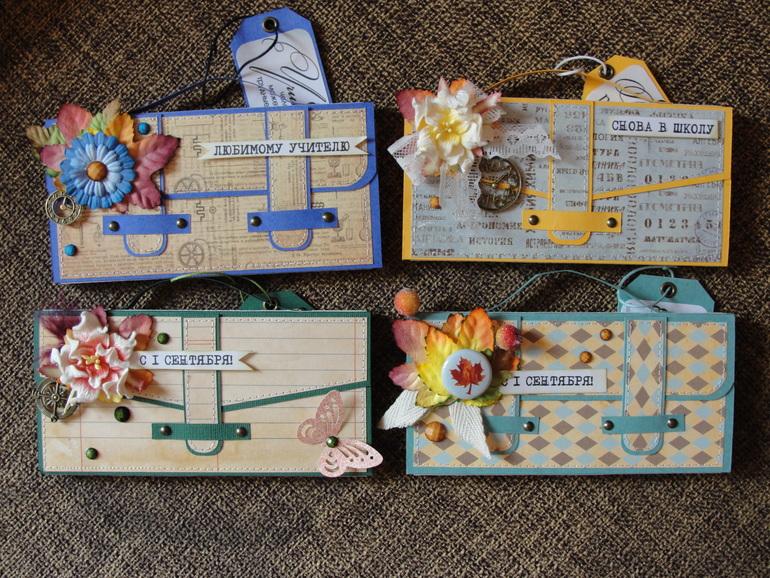 Открытка портфель скрапбукинг мк, оригами марта