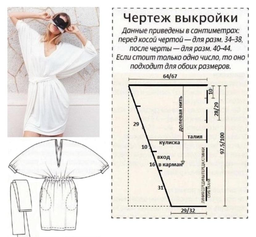 тогда пошив платья своими руками без выкройки фото отцовской линии москвичка