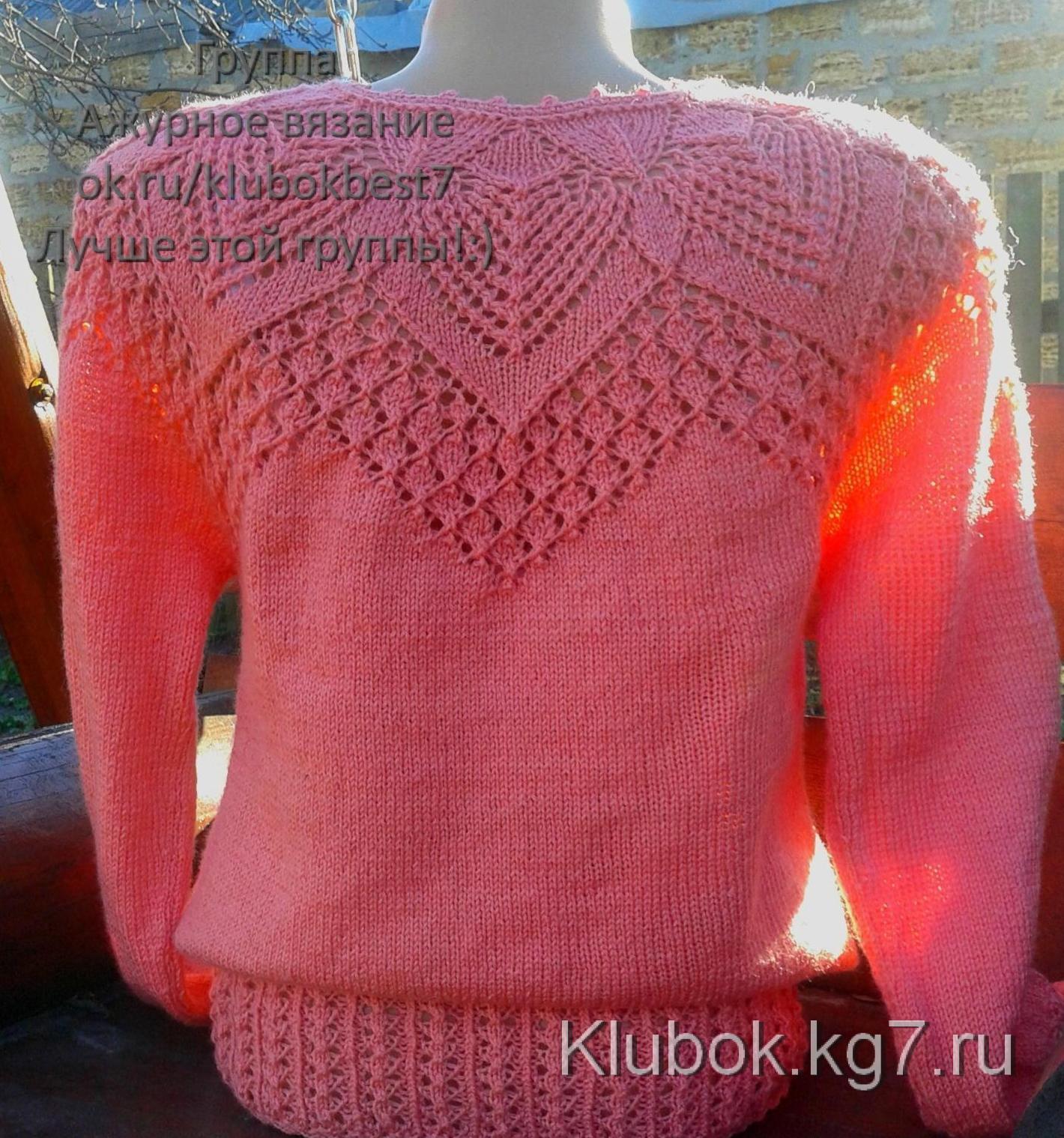 очень красивая мохеровая блуза клубок кардиганыпуловерытопы