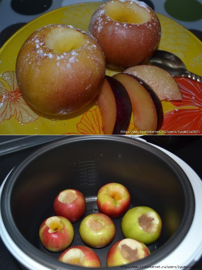 сказать всей яблоки запеченные в мультиварке рецепты с фото стоит парковке дворе