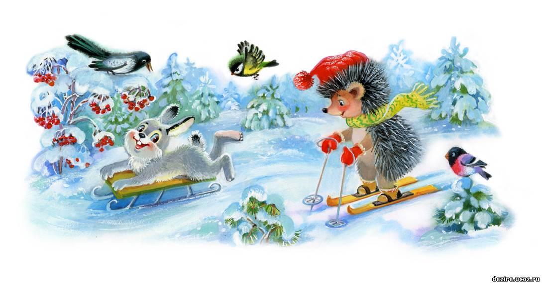 Советская зимняя открытка