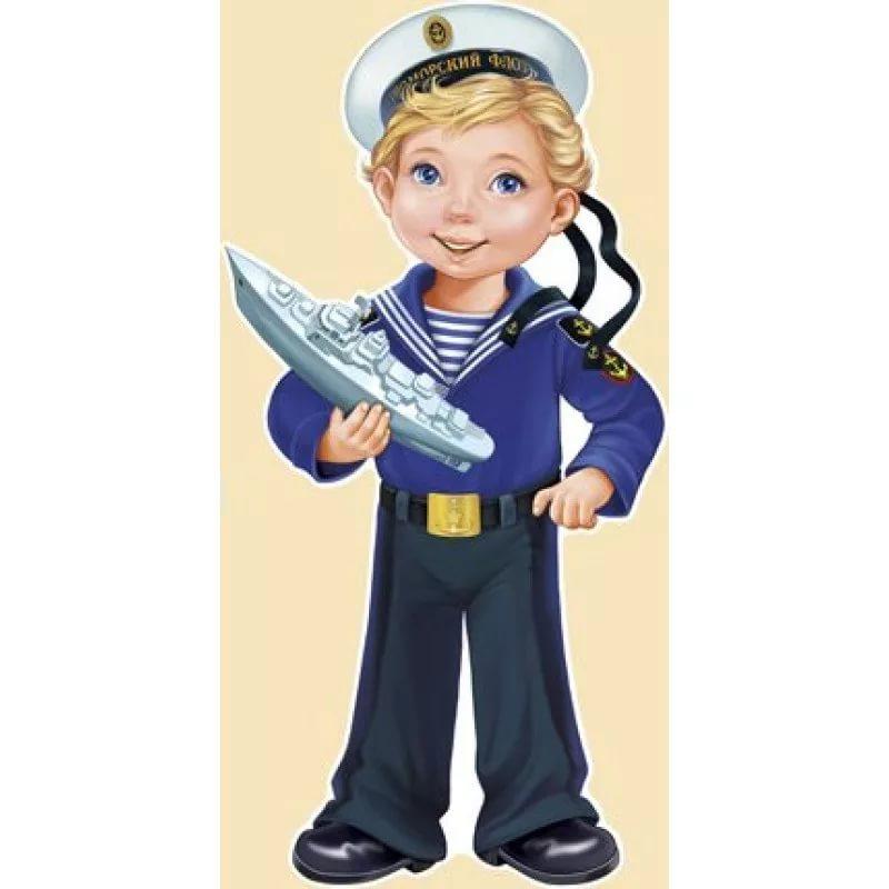 картинка моряка танкиста запрос кавычки водные