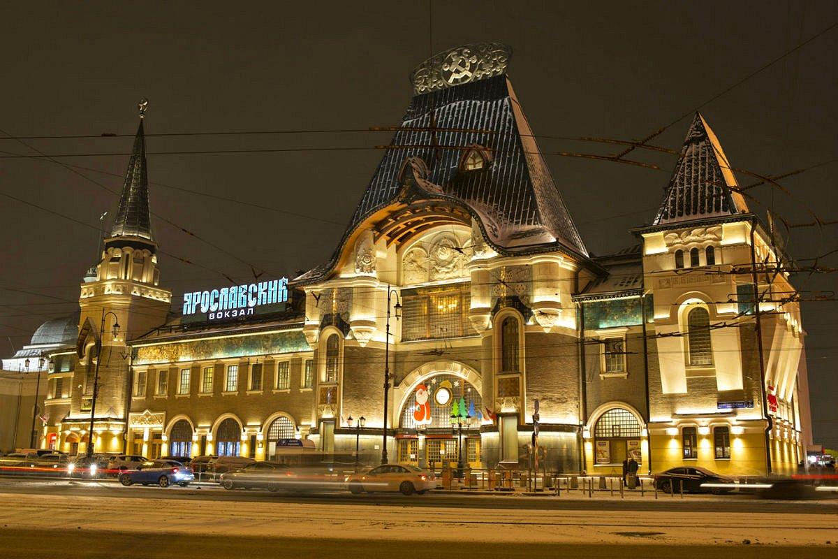 особенно ярославский вокзал картинки это