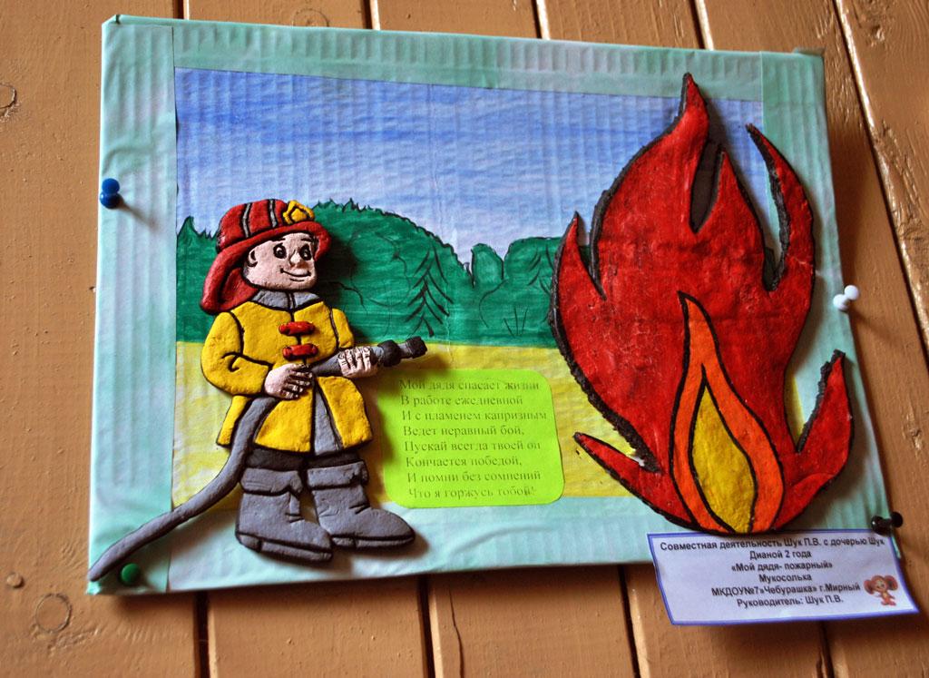 фото рисунки к дню пожарника своими руками раз встречались люди