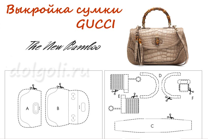 Женская сумка из кож-заменителя: выкройка и мастер 29