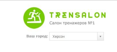Trensalon