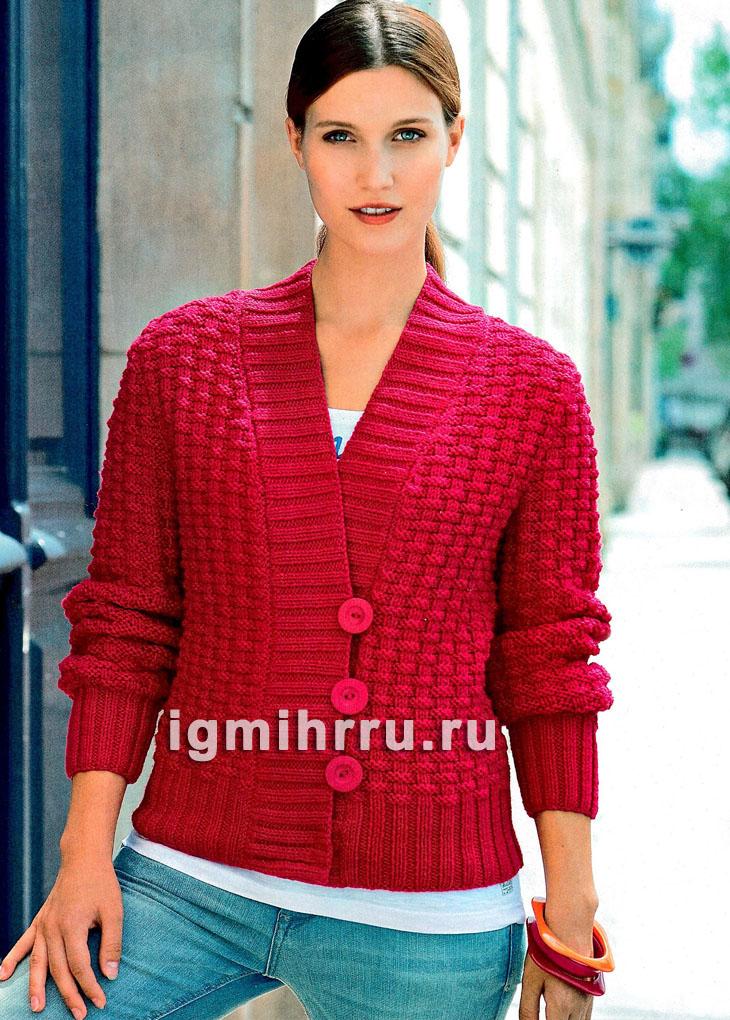 a1d416409fca Красный жакет со структурным узором и широкими планками. Вязание ...