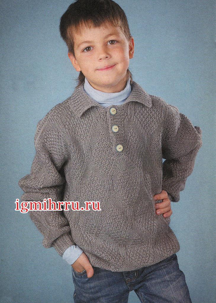 для мальчика 8 9 лет серый пуловер с воротником поло вязание