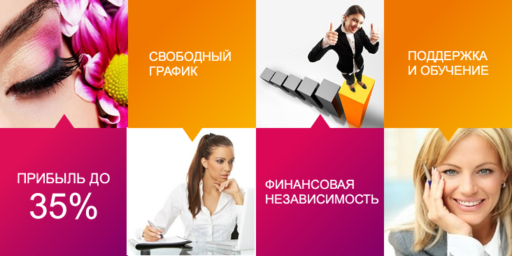 Днепропетровск работа удаленная на дому работа контент-менеджер удаленно