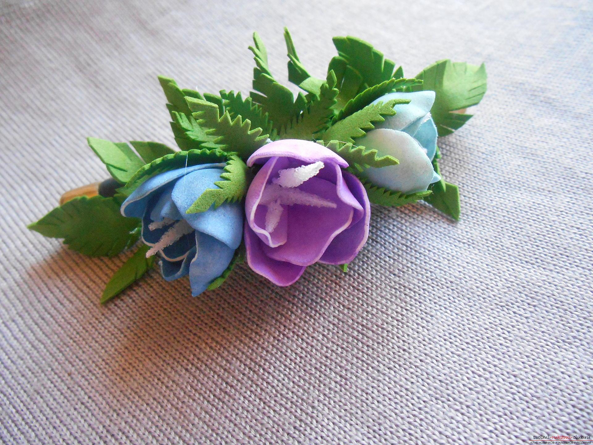Цветы из фоамирана своими руками фото фото 387