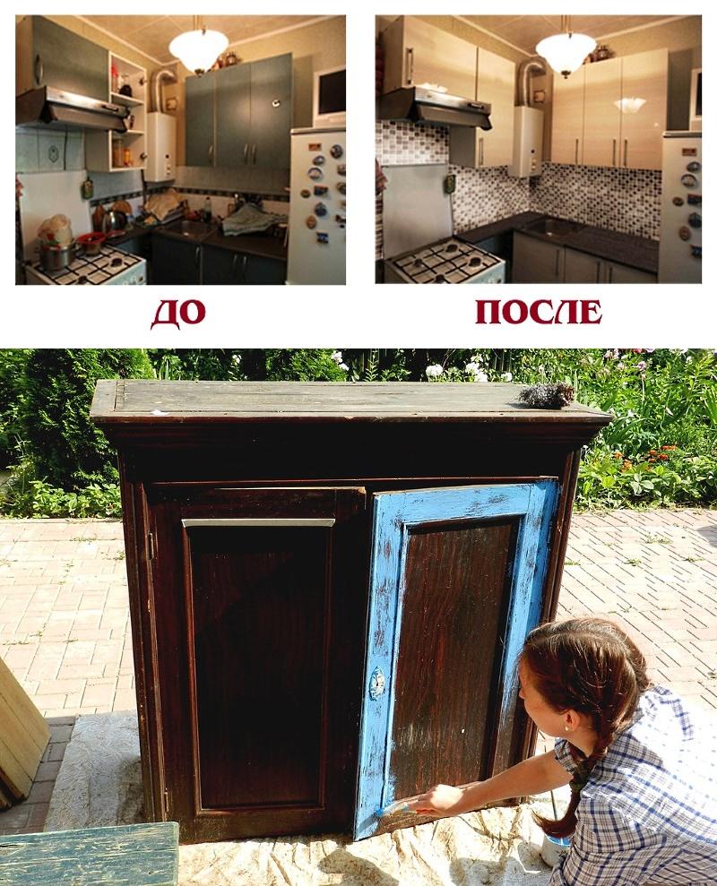 переделка старой кухни своими руками фото всей