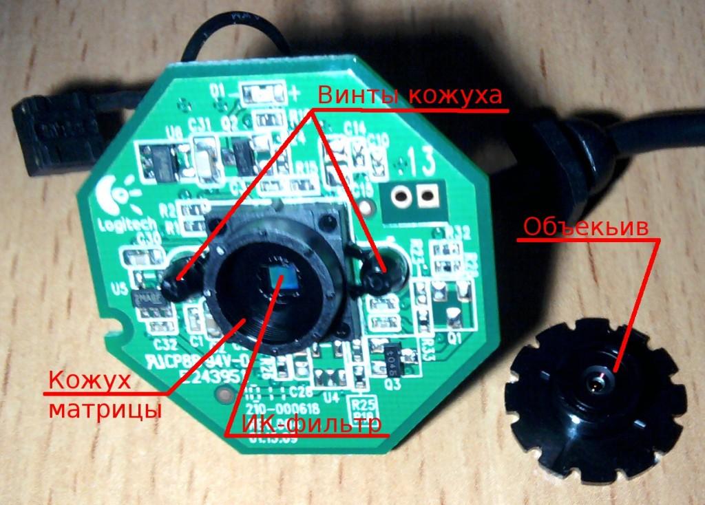 Как сделать тепловизор из фотоаппарата