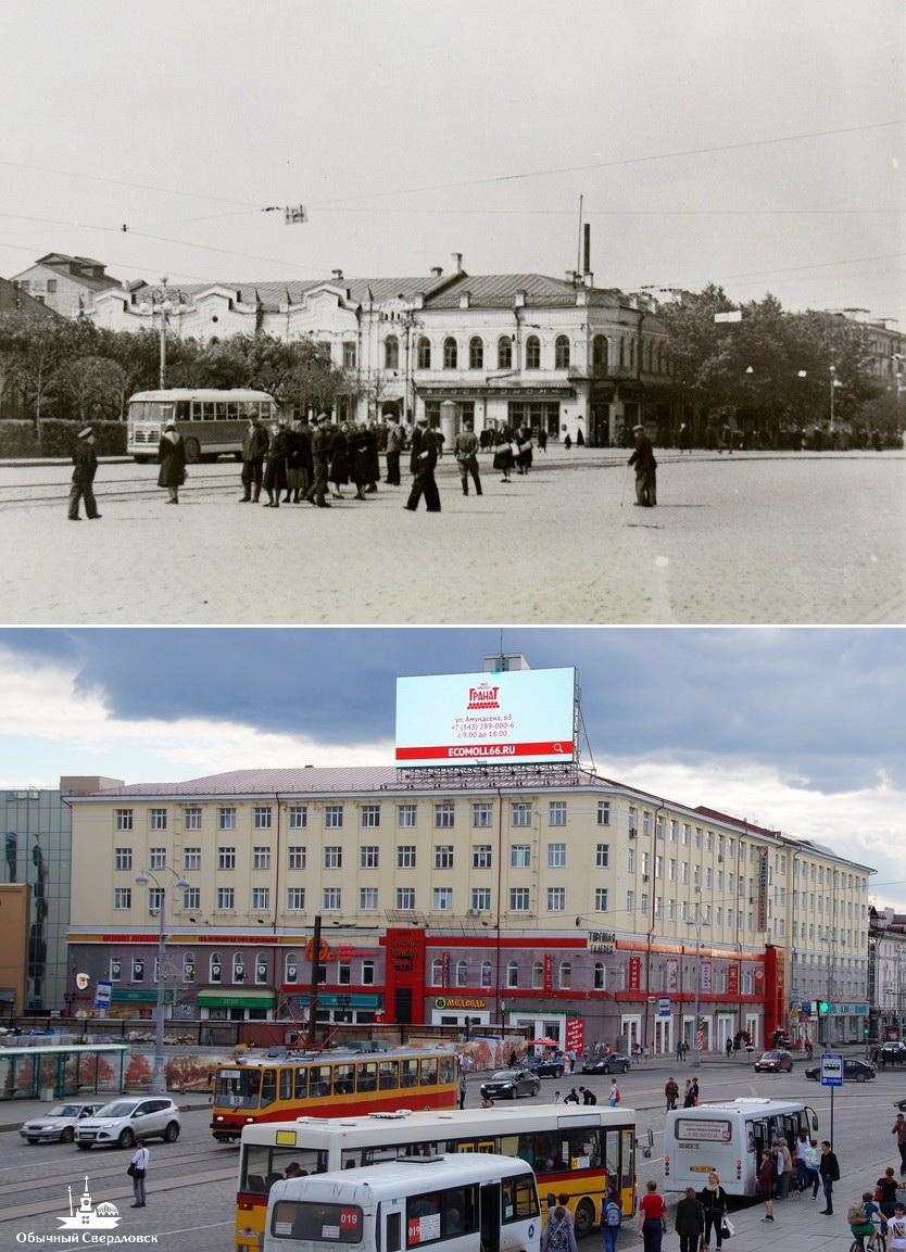 фото старого и нового екатеринбурга только