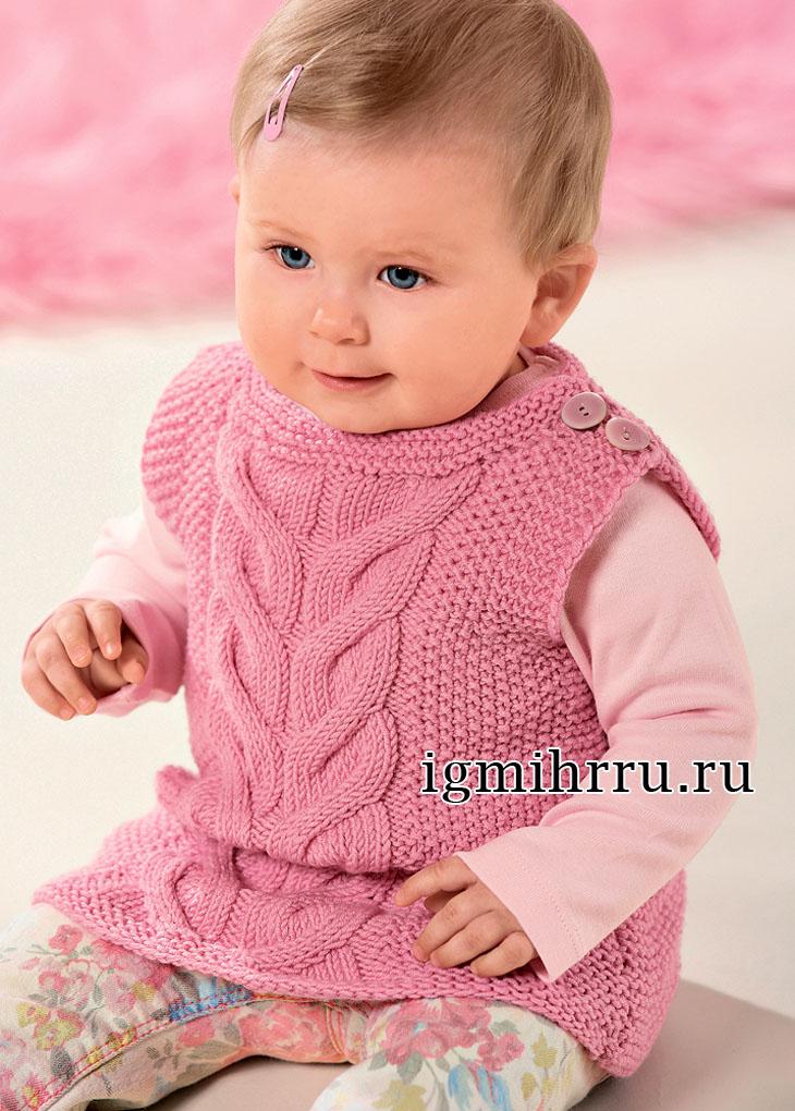 теплый розовый жилет с косой для малышки в возрасте до 15 лет