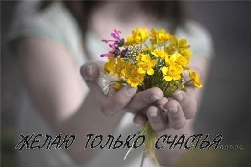 Получить от кого-то букет цветов предсказывает постоянство в любви.