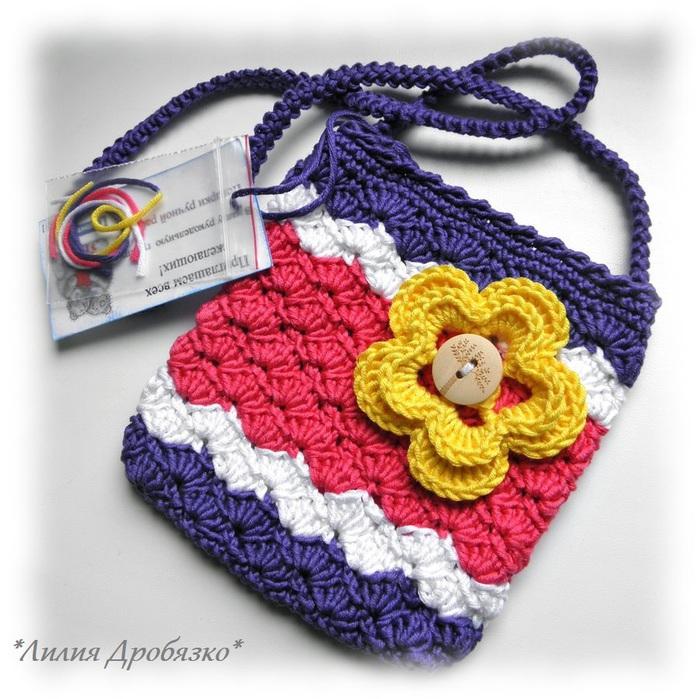 71976b0fd9b8 Вязаные детские сумочки | Bags | Постила