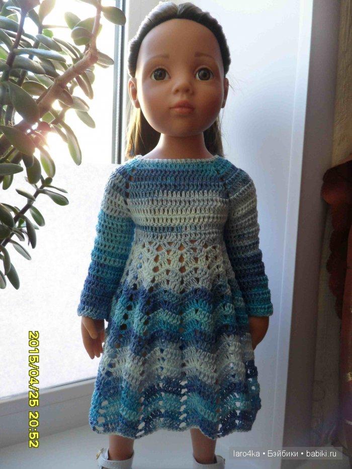 Одежда для куклы своими руками вязание 462