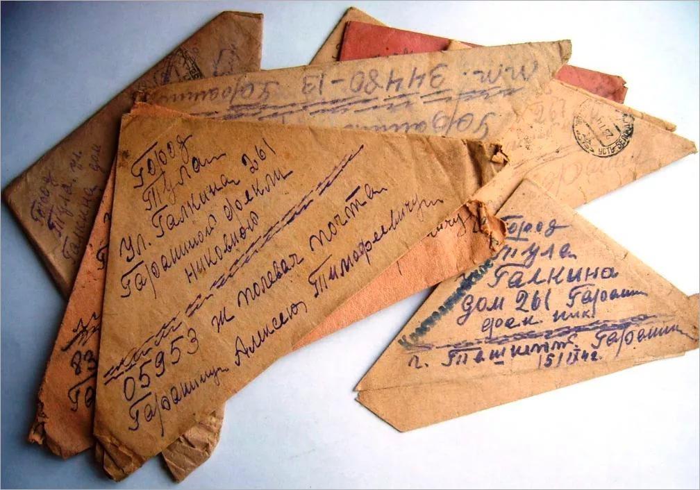Попугай пистолетом, солдатские письма открытки