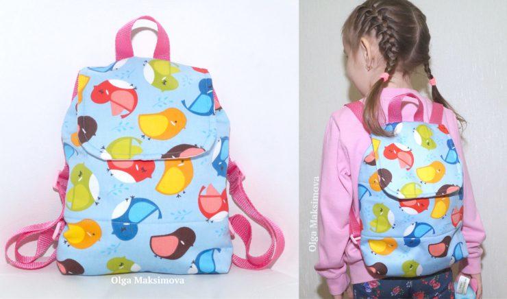 59af601d3343 Как сшить детский рюкзак(выкройка) своими руками | органайзеры в ...