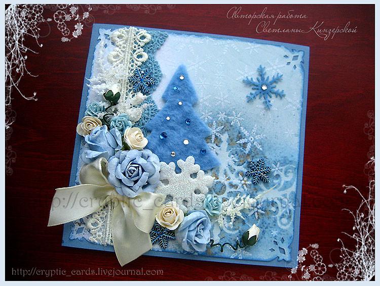 Василисе, открытка на новый год на конкурс своими руками