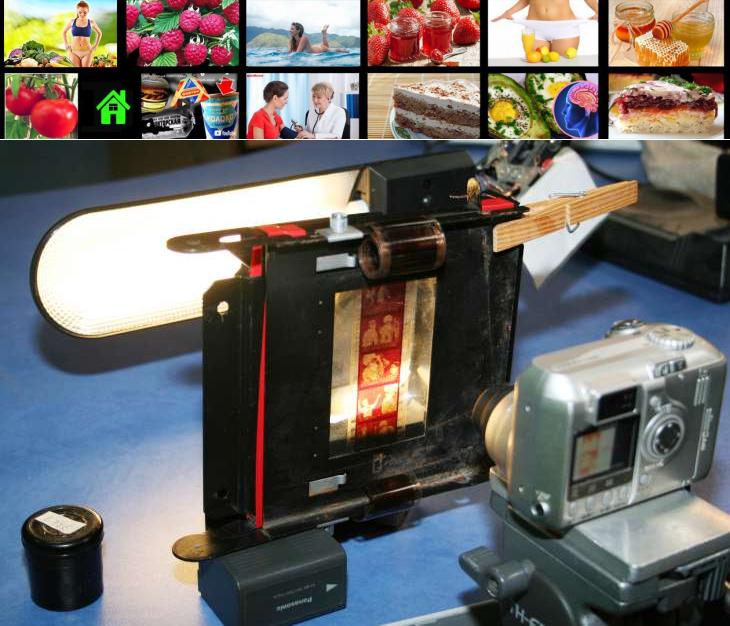 как сделать из цифровой фотографии пленочную радио качестве ведущего