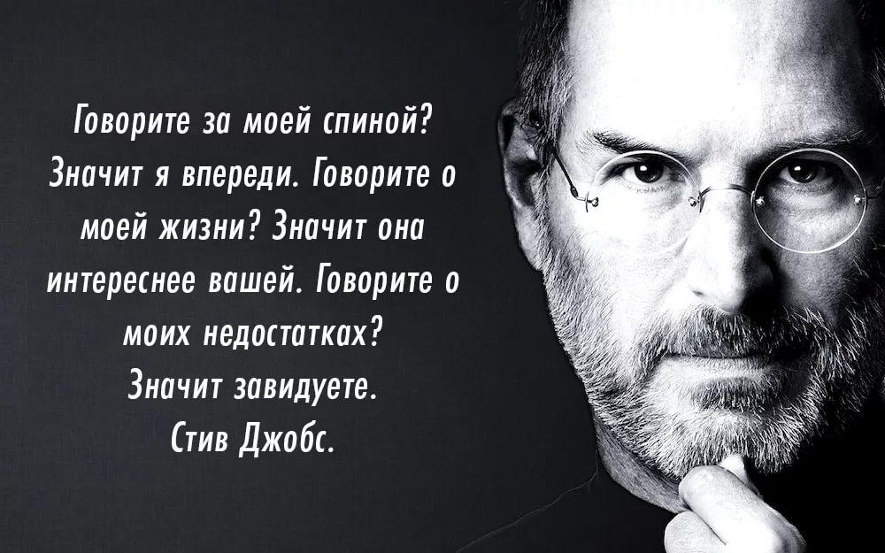 него известные цитаты великих людей в картинках очки предназначены