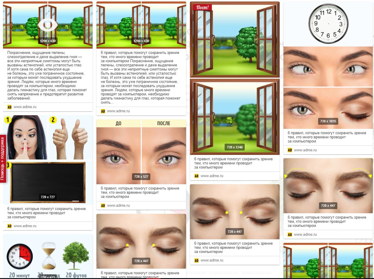 6 эффективных способов профилактики, как сохранить зрение у ребенка картинки