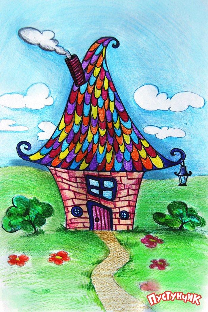 Сказочные домики картинки для детей нарисованные по этапно