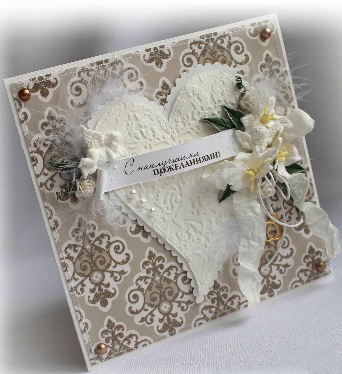что гостиница открытка на свадьбу своими руками скрапбукинг подскажет