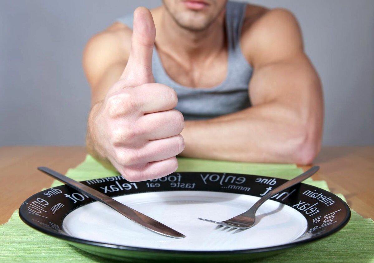 Голодание полезно при похудении