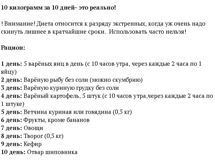 Перловая Диета Отзывы 10 Кг За Неделю.