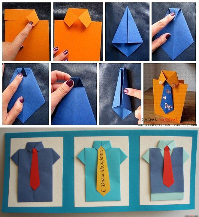 Именем, как сделать открытки своими руками на день рождения папе